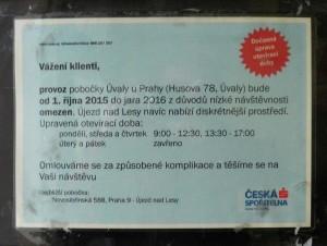 Česká spořitelna Úvaly,  2015