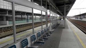 nádraží Holešovice